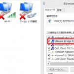 2015 08 21 13 01 51  150x150 - VMWare Playerブリッジ接続-無線と有線-