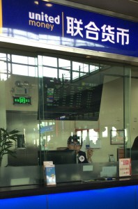 Exchange 198x300 - Do not exchange at the airport in China!