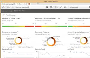 Qlik Sense Desktop 02 300x193 - BI(Business Intelligence)レビュー