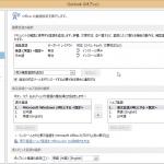 Office365言語パックインストール手順