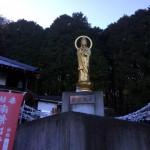 Kannon 150x150 - 房総 マザー牧場〜養老渓谷 - GSX-S1000Fツーリング