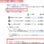 84bfe8d417fdcf8fca0ee229793b951f 150x150 - Windows Explorerフリーズ現象回避-WIndows8-