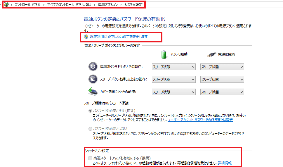 84bfe8d417fdcf8fca0ee229793b951f - Windows Explorerフリーズ現象回避-WIndows8-