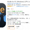 kindle01 100x100 - kindle unlimited始めました