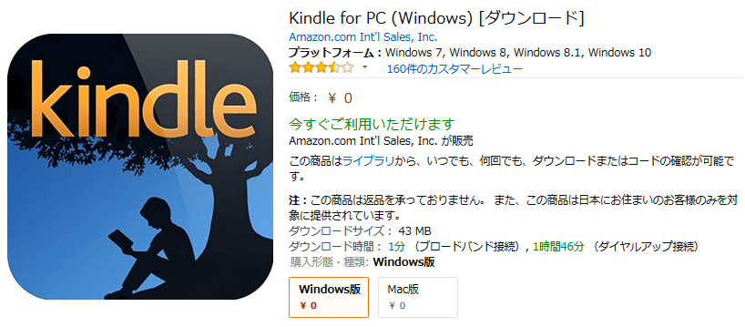 kindle01 - kindle unlimited始めました