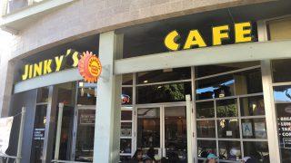 192 320x180 - JINKY'S CAFEで朝食 in Santa Monica
