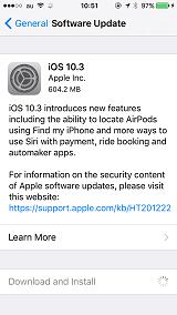 IMG 2301 - iOS10.3アップデート - まだ人柱になってないの?
