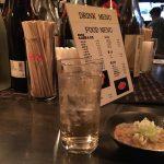 新宿西口でセンベロ – 新宿ばーる