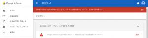 003 300x78 - 祝!アフィリエイト広告収入10,000円到達!