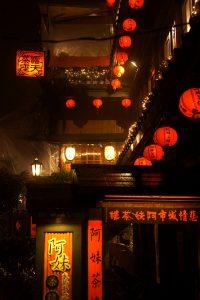 DSC09249 200x300 - フォトジェニックな夜の九份ツアー - 台湾