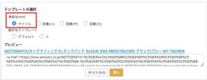 2904f472c3f6f6b0581c83ab4927503d 300x116 - Wordpress + Simplicity2:AmazonJSプラグインで起きた2つの不具合・対策