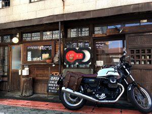IMG 4102 300x225 - 古民家カフェで見つけた、幸せになるかぼちゃのメイプルチーズケーキ - カフェ月光