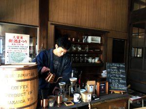 IMG 7582 300x225 - 商人宿で頂く美味しいコーヒー - 久留里町家珈琲