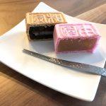 IMG 8503 150x150 - 翼を授けるほどの濃厚な餡 相国最中 - 和菓子 紀の国屋