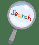 search - 【祝】Moto Guzzi V7 Ⅲ Anniversarioブログ検索結果でトップ!