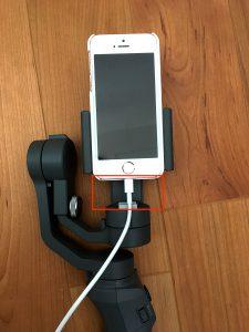 IMG 4455 225x300 - DJI Osmo Mobile 2 - 充電ケーブルが刺さらない!