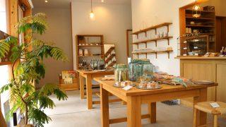DSC09699 320x180 - 時と空間がデザインされた落ち着くカフェ - park