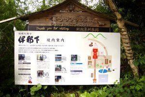 DSC09881 300x200 - 「世界の中心で、愛をさけぶ」松崎町訪問記