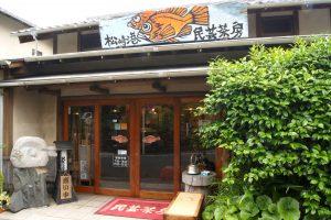 DSC09936 300x200 - 「世界の中心で、愛をさけぶ」松崎町訪問記
