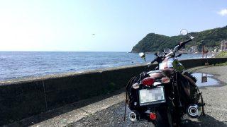 IMG 8270 320x180 - 【前編】祝・令和!再会!東西の伊豆スカイラインを行く伊豆半島一周ツーリング - Moto Guzzi V7 Ⅲ Anniversarioツーリング