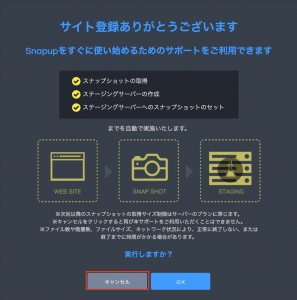 95e807ffe3a5ebdc65c69012245f0122 297x300 - 【最新版】さくらインターネット・SnapupでWordpressを移行