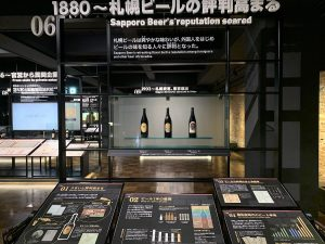 IMG 7862 300x225 - サッポロビール博物館・限定復刻ビール付プレミアムツアーは500円以上の価値アリ!