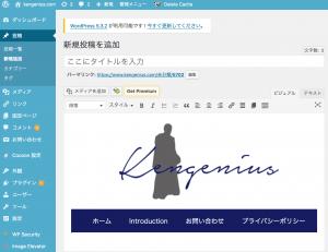 29a684b334bf273602393e45780fb4ff 300x231 - スクリーンショットを直接Wordpressへ - OnePress Image Elevator