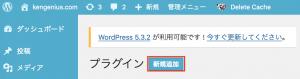 694548ec9351943b0fb233cde2088ff4 300x79 - スクリーンショットを直接Wordpressへ - OnePress Image Elevator