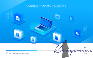 EaseUS Data Recovery Wizard 003 300x188 - データ復元ソフト「EaseUS Data Recovery Wizard」レビュー