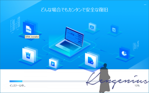 EaseUS Data Recovery Wizard 004 300x188 - データ復元ソフト「EaseUS Data Recovery Wizard」レビュー