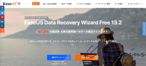 EaseUS Data Recovery Wizard eyecatch02 300x135 - データ復元ソフト「EaseUS Data Recovery Wizard」レビュー